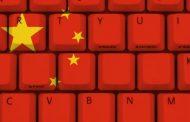 Çin Ordusu kendisi için