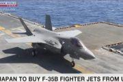 Japonya, ABD'den 42 F-35B satın alacak