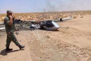 Türkiye Libya'da Lazer silahı  mı kullandı ?