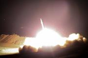 Sıcak Haber : İran Misillemeye Başladı