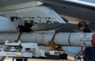 ABD Donanması yeni Harpoon ve SLAM füzeleri için 3,1 milyar dolar kaynak ayırdı