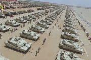 Mısır Silahlı Kuvvetleri
