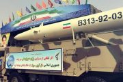 İran'dan 'füze şehirleri' açıklaması