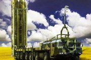 Türkiye'nin yeni hedefi :      S-500 Prometheus