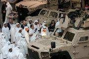 ABD'den BAE ve Bahreyn'e 6 milyar dolarlık silah satışı!
