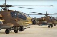 Kıbrıs-İsrail askeri tatbikatı devam ediyor...