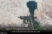 ÖSO'ya bağlı Ulusal Suriye Ordusu PKK/YPG'ye baskın düzenledi