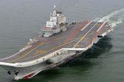 Çin'in ilk yerli uçak gemisi hizmete girdi