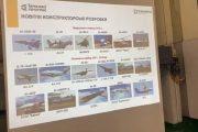 Türk Seyir Füzesine Ukrayna'dan Al-35 motoru